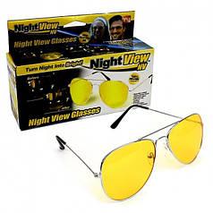 Очки антифары для ночного вождения антибликовые авиаторы HLV Night View Glasses Желтые