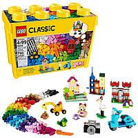 Конструктор Лего Классик 10698 набор для творчества большой LEGO Classic