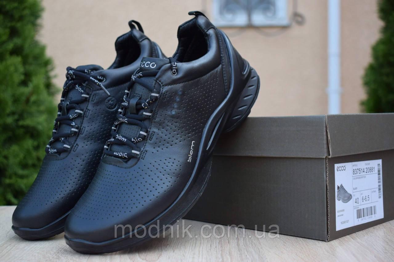 Мужские кроссовки ECCO Biom FJUEL (черные)