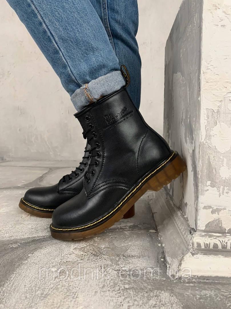 Женские зимние ботинки Dr. Martens (черные)