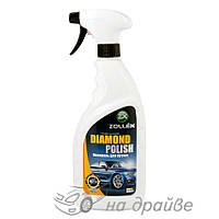 Полироль для кузова Diamond Polish 750мл тригер BP-085G Zollex