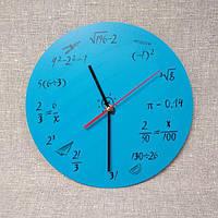 Настенные часы Точные науки
