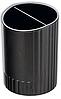 Підставка для ручок кругла на 2 відділення ВМ.6350 Buromax