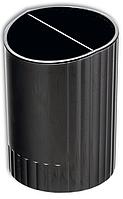 Подставка для ручек круглая на 2 отделения ВМ.6350 Buromax
