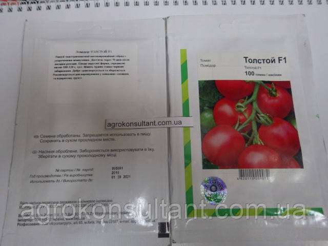 Насіння томату Толстой F1 (Бейо / Bejo / АГРОПАК +) 100 сем - ранній (70-72 дня), червоний, індетермінатний.