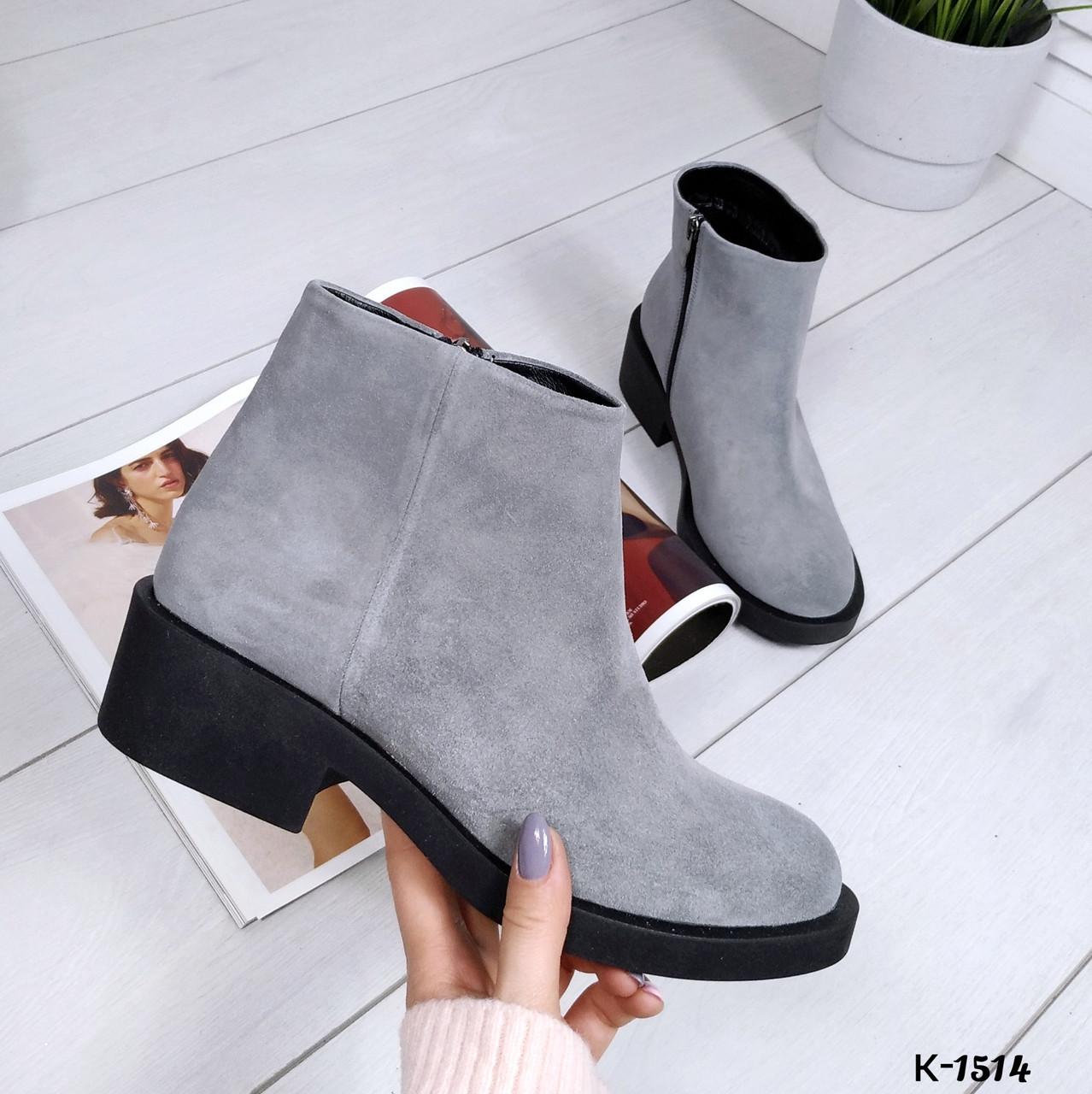 Женские зимние ботинки серого цвета, натуральная замша (под заказ  7-16  дней)