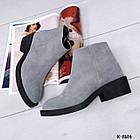 Женские зимние ботинки серого цвета, натуральная замша (под заказ  7-16  дней), фото 2