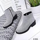 Женские зимние ботинки серого цвета, натуральная замша (под заказ  7-16  дней), фото 7