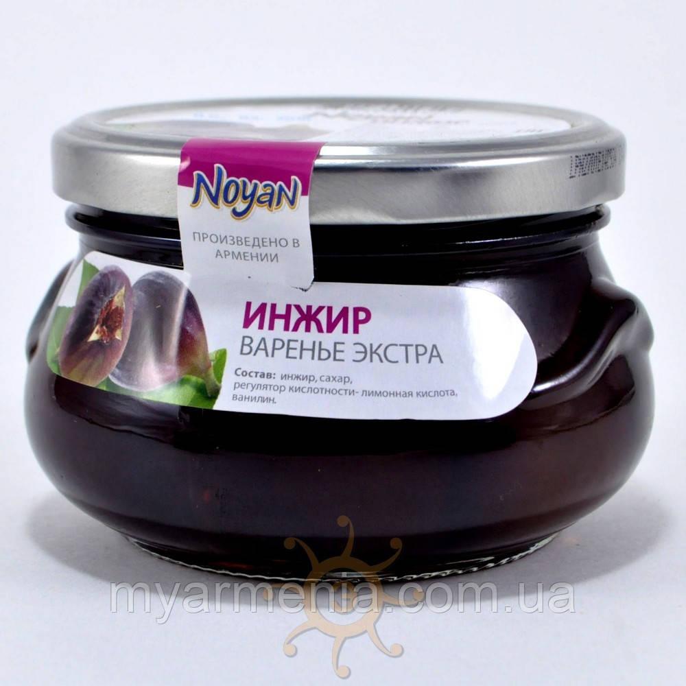 Вірменське Варення з інжиру Noyan, 450г