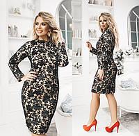 Женское платье большого размера.Размеры:48-54.+Цвета, фото 1