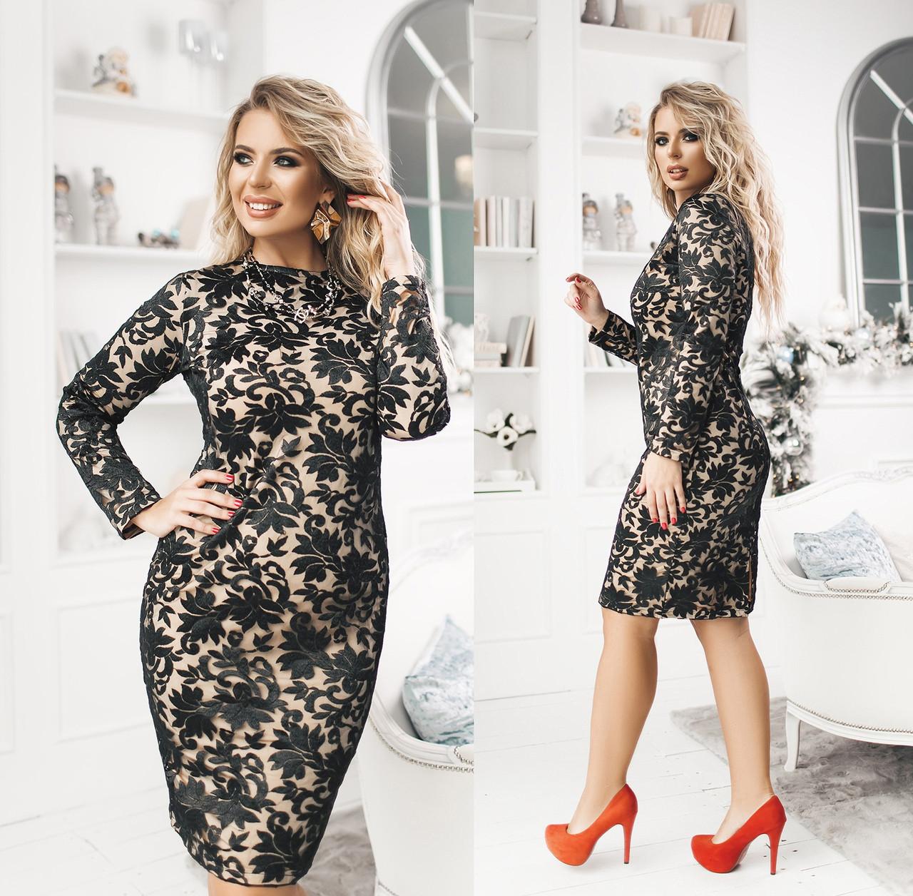 Женское платье большого размера.Размеры:48-54.+Цвета