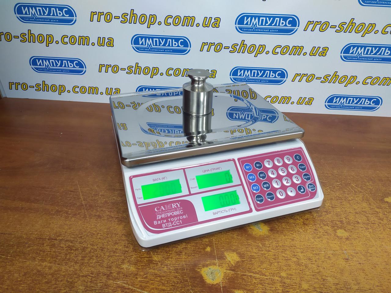 Весы торговые Днепровес ВТД-СС1 (6 кг, 15 кг, 30 кг)