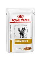 Royal Canin Urinary S/O влажный лечебный корм (кусочки в соусе) 85ГР*12шт