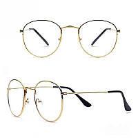 Имиджевые очки золотые