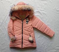 """Зимняя детская куртка для девочки """"Кукла Лол"""" 2-6 лет, персикового цвета"""