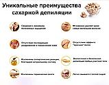 Сахарная паста для шугаринга Milagro Средней жесткости 3000 г (n-164), фото 3