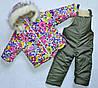 Детский зимний комбинезон на девочку 1-1.5 года комплект на меху