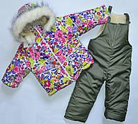 Детский зимний комбинезон на девочку 1-1.5 года комплект на меху, фото 1