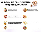 Сахарная паста средней жесткости для шугаринга Milagro  300 г (n-167), фото 3