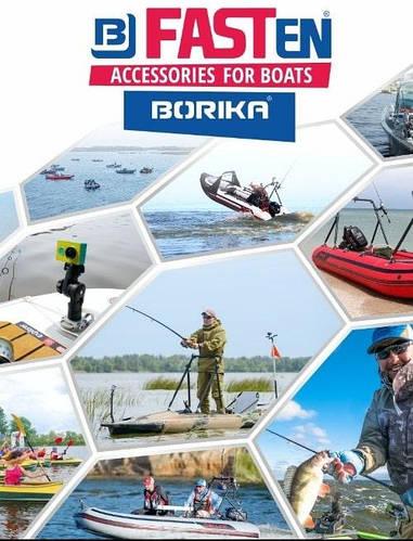 Каталог аксесуарів FASTen (Borika) 2019 - 2020 для тюнінгу будь-яких човнів