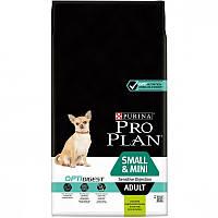 Pro Plan Adult Small & Mini Sensitive Digestion корм для мелких собак с чувствительным пищеварением, 7 кг