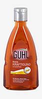 GUHL  Shampoo Intensiv Kräftigung - Шампунь с интенсивное укрепление волос 250 мл