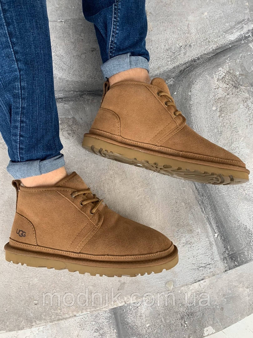 Мужские зимние ботинки UGG Brown (коричневые)