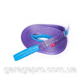 Удлинитель троса лебедки T-Plus 4000кг (20 метров)