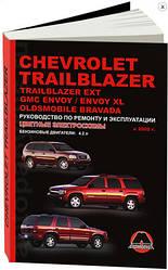 Руководство по ремонту и эксплуатации Chevrolet Trailblazer с 2002 г.