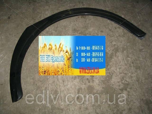 Крыло переднее правое МАЗ 5551 пластик (пр-во Беларусь) 5551-8403016