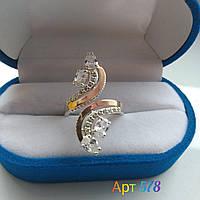 Серебряное кольцо с золотыми пластинами  ПОЛУНОЧНИЦА, фото 1