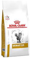 Royal Canin Urinary Feline S/O сухой лечебный корм для кошек 9КГ