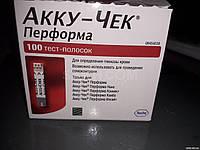 2 упаковки-Оригінал.Accu Chek Performa Тест смужки Акку чек перформа (100 шт) 30.07.2021 р.