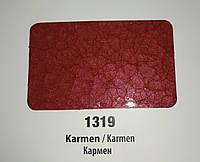 "Молотковая краска Кармен 0,750л. ""CST HAMMER"" 1319"