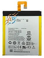 Аккумулятор L13D1P31 для планшетов Lenovo A3500, S5000, Tab3-710, A7-10, A7-20 тип 1