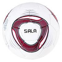 Мяч футзальный №4