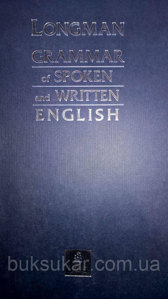 Longman Grammar of Spoken and Written English б/у