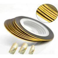"""Лента для дизайна ногтей """" Сахарная нить """", 0,2 мм, цвет золото"""