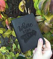 Обложка для паспорта из натуральной кожи, Black