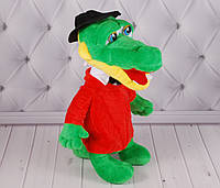 Мягкая игрушка крокодил Гена, Большая
