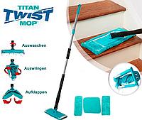 Швабра лентяйка Titan Twist Mop   Швабра для быстрой уборки с отжимом
