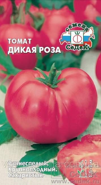 Томат Дикая Роза 0,1 г  б/п (Седек)
