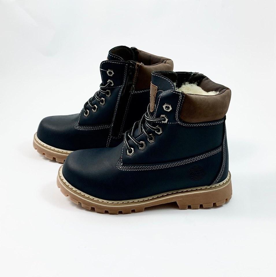 Зимние ботинки для мальчика Beesky Тимберленд (р.33,34,35,36)