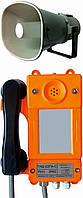 Общепромышленный телефонный аппарат без номеронабирателя со световой индикацией вызова ТАШ-22ПА-С