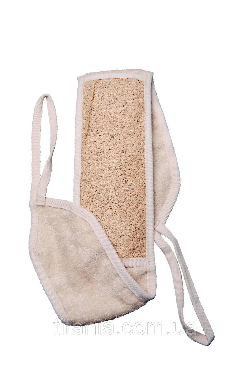 Мочалка банная массажная из луфи та хлопка в форме ремня 70х11 см. TITANIA 7405