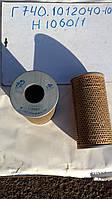 Элемент фильтра очистки масла Камаз,Зил133гя