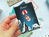 """Мини-открытка """"Вітаю!"""""""