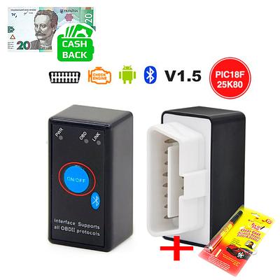Автомобильный сканер OBD2 адаптер ELM327 верс. 1.5+ ПОДАРОК Карандаш для удаления царапин Fix It Pro