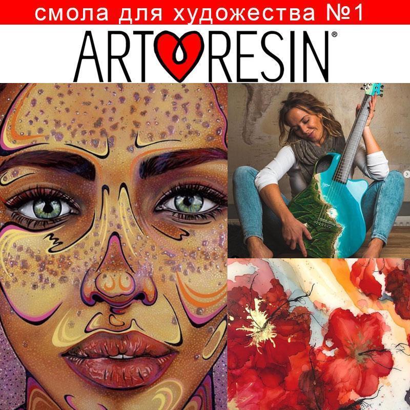 Эпоксидная смола Art Resin (США) - самая известная смола для картин и излелий. 215 г, пробник
