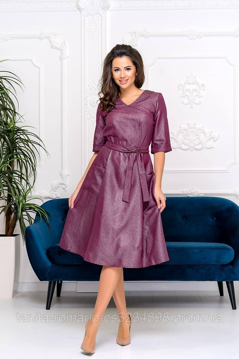 Повседневное  платье 9240 Бордо